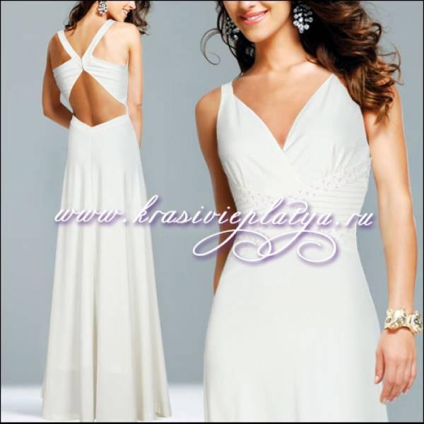 Длинное Белое Платье С Доставкой